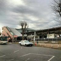 Photo taken at Tennodai Station by Izumi T. on 2/17/2013