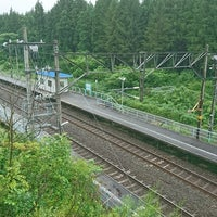 Photo taken at Chibiki Station by Izumi T. on 8/10/2017