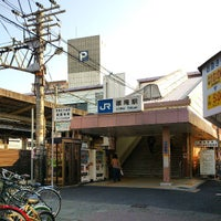 Photo taken at Tokuan Station by Izumi T. on 4/13/2013