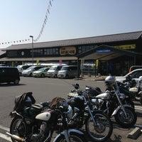 6/9/2013にゆずゆずが道の駅 立田ふれあいの里で撮った写真
