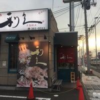 4/27/2018にゆずゆずが牛たん炭焼 利久 多賀城店で撮った写真