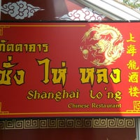 10/12/2014にFu F.がShanghai L'Ongで撮った写真