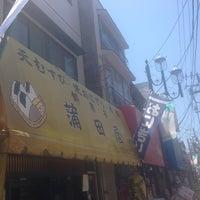 Photo taken at Kamataya by シルル on 6/1/2014