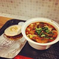 Photo prise au Xi'an Famous Foods par Kotaro Y. le4/28/2013