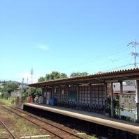 Photo taken at 雁の巣バス停 by nana 8. on 7/19/2013