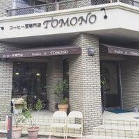 Photo taken at Brulerie de TOMONO (トモノウコーヒー) by nana 8. on 2/25/2016