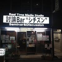 """Photo taken at 討論Bar""""シチズン"""" by Sho K. on 12/5/2013"""