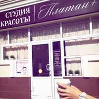 "Photo taken at Салон красоты ""Платан+"" by Zepos N. on 9/7/2016"
