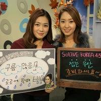 Photo taken at Hội người Hàn tại TP HCM by James k. on 11/19/2012
