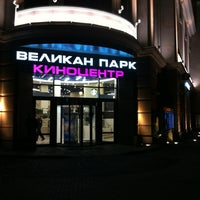 Photo taken at Velikan Park Cinema by Aleks 7. on 10/5/2013