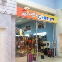Photo taken at 1000 и одна сумка by Aleks 7. on 6/9/2014