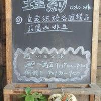Photo taken at 里約咖啡 by Raymond on 4/7/2013
