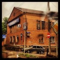 Photo taken at Ростелеком by Annetta on 5/22/2013