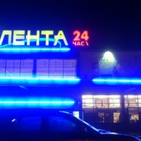Photo taken at Лента by Данила И. on 10/18/2012
