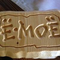 Снимок сделан в Этно-ресторан ''Ё-моё'' пользователем Маша С. 6/11/2013