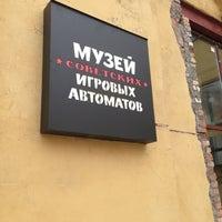 Снимок сделан в Музей советских игровых автоматов пользователем Maria B. 7/21/2013