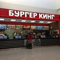 Photo taken at Burger King by Vasiliscus on 3/7/2013