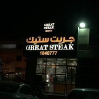Photo taken at GreatSteak by AbDuLLaH501 A. on 9/29/2015