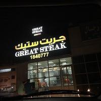 Photo taken at GreatSteak by AbDuLLaH501 A. on 8/25/2015