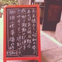 Photo taken at Hibiya Public Hall by fumopan on 10/7/2012