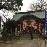 Photo taken at 現人神社 by あみか #. on 1/9/2017