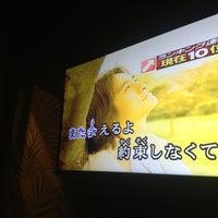 Photo taken at ジャンボカラオケ ジャンカラ 下通2号店 by あみか #. on 10/26/2013