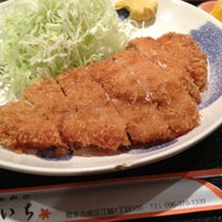 Photo taken at とんかつ 花いち by あみか #. on 5/18/2013