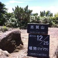 Photo taken at 志賀山 by matuka on 7/8/2014