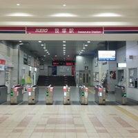 Photo taken at Sasazuka Station (KO04) by Takanori N. on 9/21/2013
