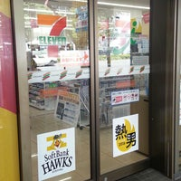 Photo taken at 7-Eleven by Takanori N. on 5/27/2017