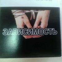 Photo taken at sprinthost.ru by tekhi_spb on 3/11/2014