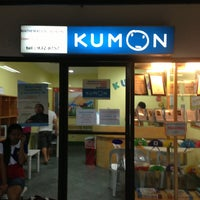 Photo taken at Kumon Don Antonio Heights Center by Annie S. on 2/8/2013