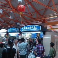 Photo taken at Maxwell Food Court Stall 75 by Yoshi K. on 2/21/2013