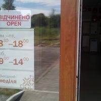 Photo taken at магазин сантехники Полдюйма by Ярослав Т. on 8/1/2013