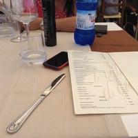 Foto scattata a I Villani Di Aragona da @trozzula86 il 4/25/2014