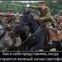 Photo taken at Бухалово и кони by Angélique on 6/16/2014