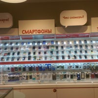 Photo taken at МТС by А У. on 11/1/2014
