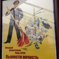 Photo taken at ОВД Академического района by Маша 🐼 В. on 7/16/2013