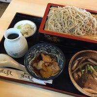 Photo taken at 三代目 佐久良屋 by Atsushi K. on 10/17/2014