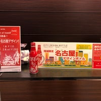 Photo taken at Centrair Hotel by Yoshihiro on 1/28/2018