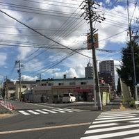 Photo taken at ミニストップ 中村日赤前店 by Yoshihiro on 8/25/2016