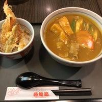 Photo taken at 若鯱家 名古屋駅エスカ店 by Yoshihiro on 4/23/2018