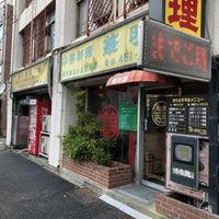Photo taken at Kameikaku by Yoshihiro on 1/9/2018