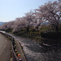 Photo taken at 新川黒部橋 by sakusan1968 on 4/11/2014