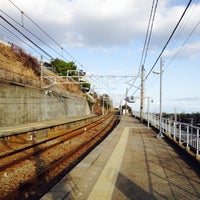 Photo taken at Higashi-tarumi Station by Kazuyoshi M. on 2/9/2014
