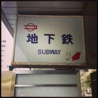 Photo taken at Sakaisuji-Hommachi Station by Mikage O. on 4/5/2013