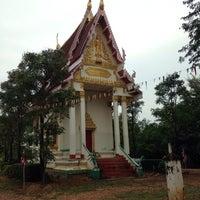 Photo taken at วัดบุญธรรม, ชัยภูมิ by A A. on 10/26/2013