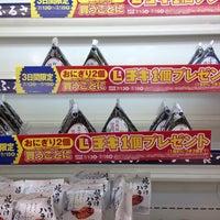 Photo taken at ローソン 富浦インター店 by Kaoru N. on 7/12/2013