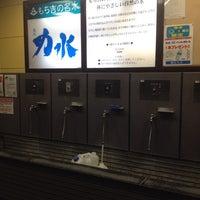 Photo taken at もち吉 三ヶ森店 by 浩一 神. on 12/22/2013