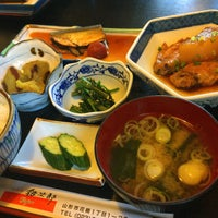 Photo taken at 居酒屋 銀次郎 by hiro on 10/6/2017